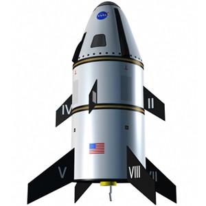 Cohetes espaciales